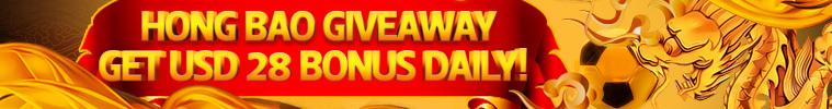 Hong Bao Giveaway Promotion And Bonus